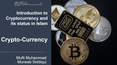 Crypto Currency bitcoin blockchain status in islam