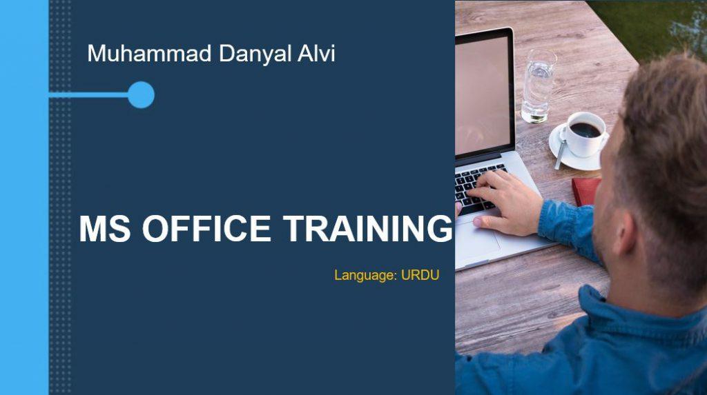 Free MS office course in URDU